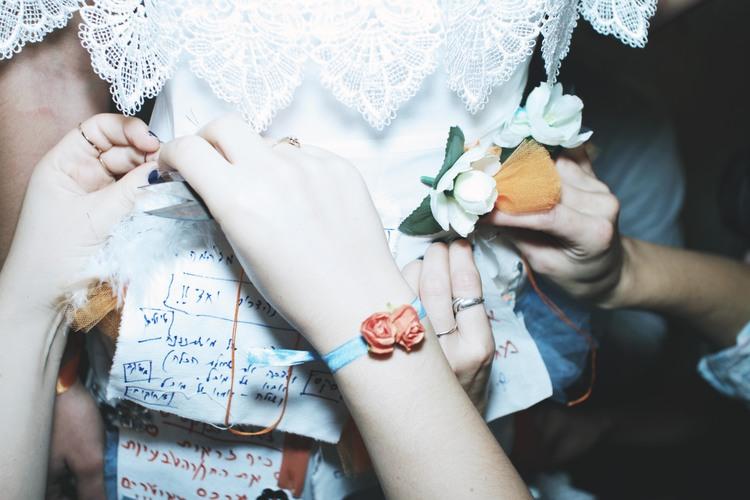 החתונה | The Wedding, 2015