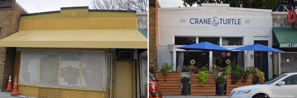 The before and after of the Crane & Turtle (828 Upshur St NW)