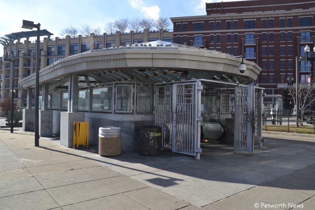 East entrance of the Georgia Avenue / Petworth metro