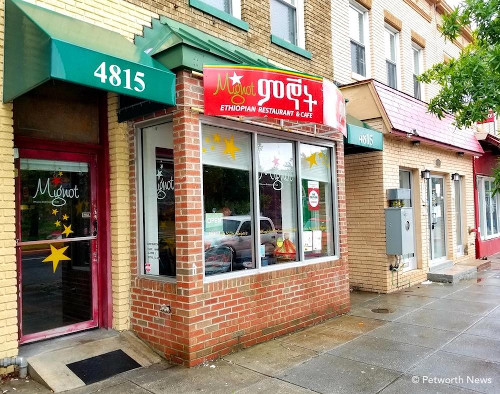 Mignot Restaurant & Café (4815 Georgia Ave NW)