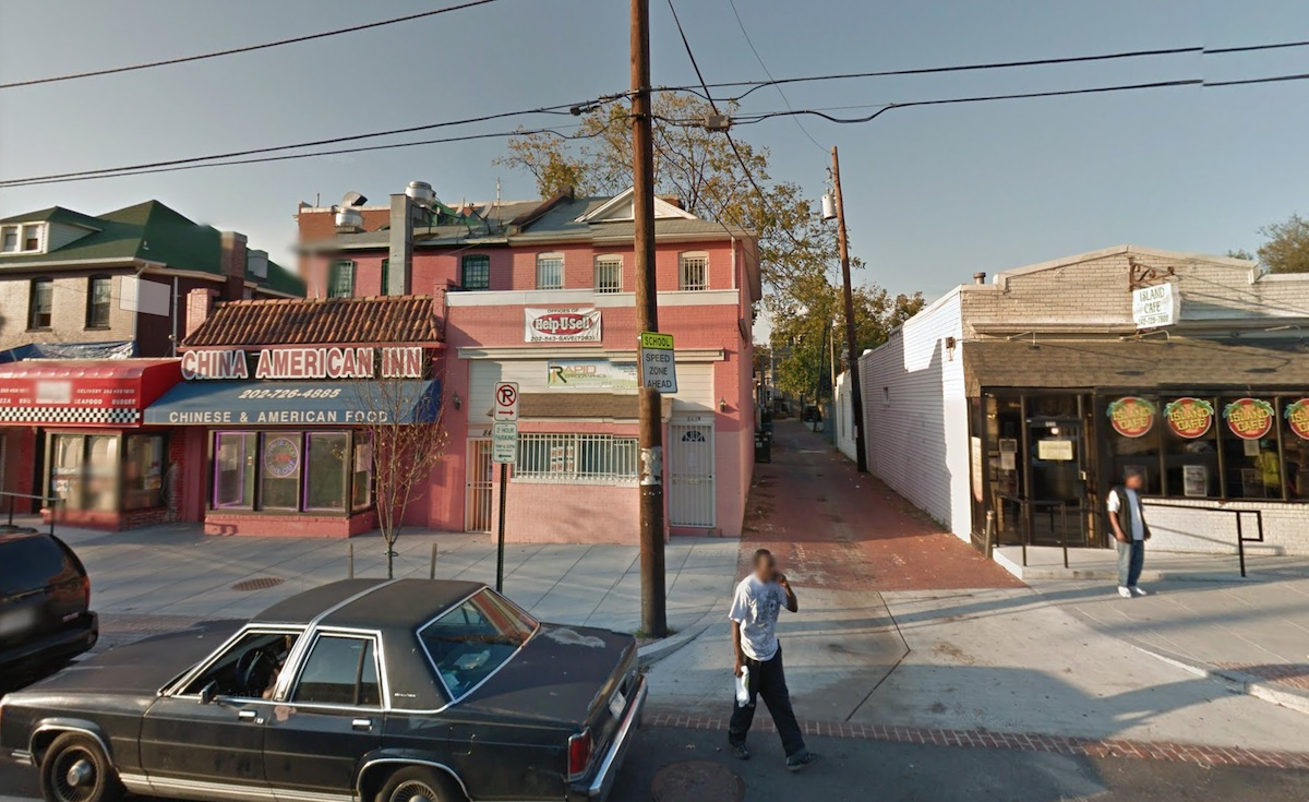 Looking at 845 Upshur Street from 2011 (photo: Google maps)