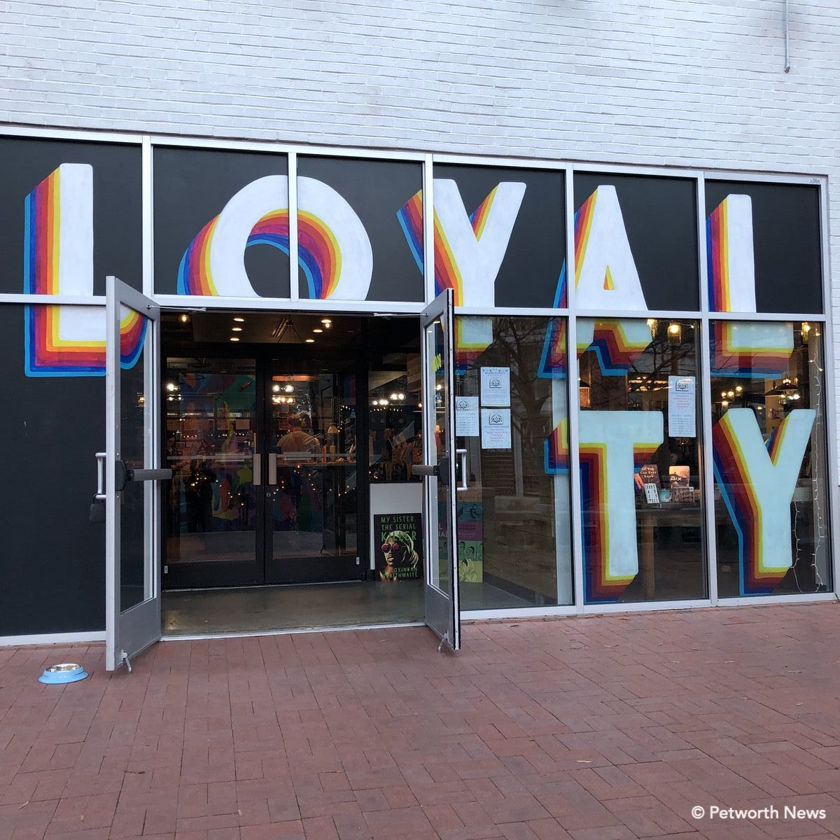 The Loyalty bookstore pop-up in Silver Spring. The concept now moves to Upshur Street.