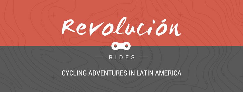Revolucion Logo Full.png