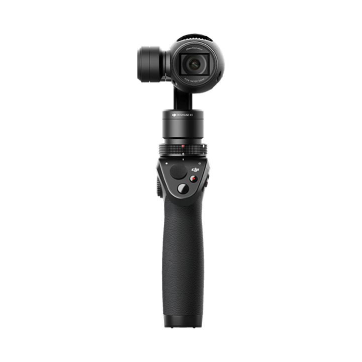 Osmo  Unlike most camcorders, Osmo incorporates a modular design, as it attaches camera gimbals to its base, which it uses to incorporate different file formats, such as lossless compression and RAW format with the Zenmuse X5R gimbal. It is backwards compatible with the Inspire 1 UAV Zenmuse gimbal.