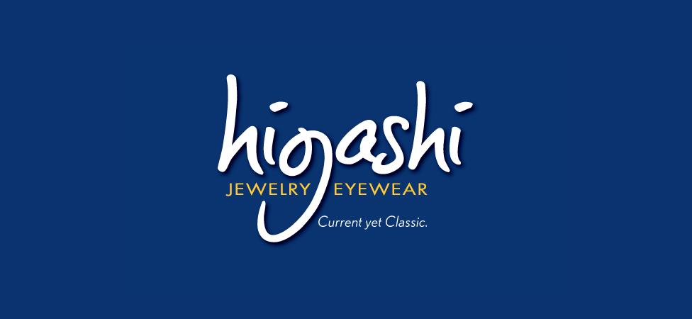 HigashiLogo2016V01.jpg