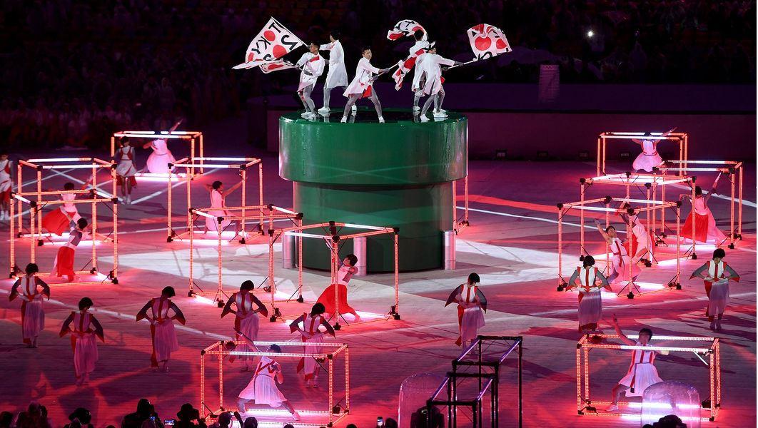 Rio 2016 Olympics Closing Ceremony