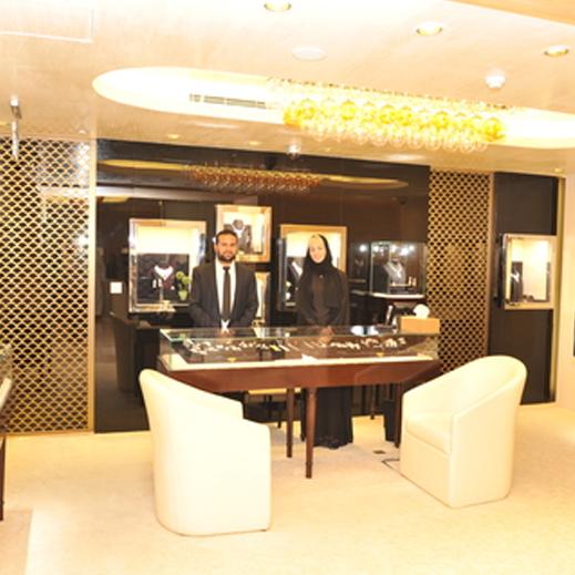Amiri Gems  Qatar