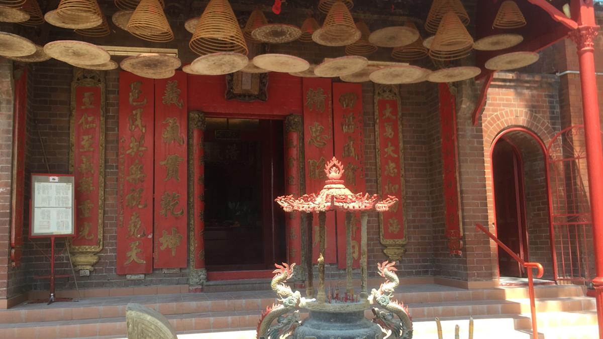 Sze Yup Temple, Glebe