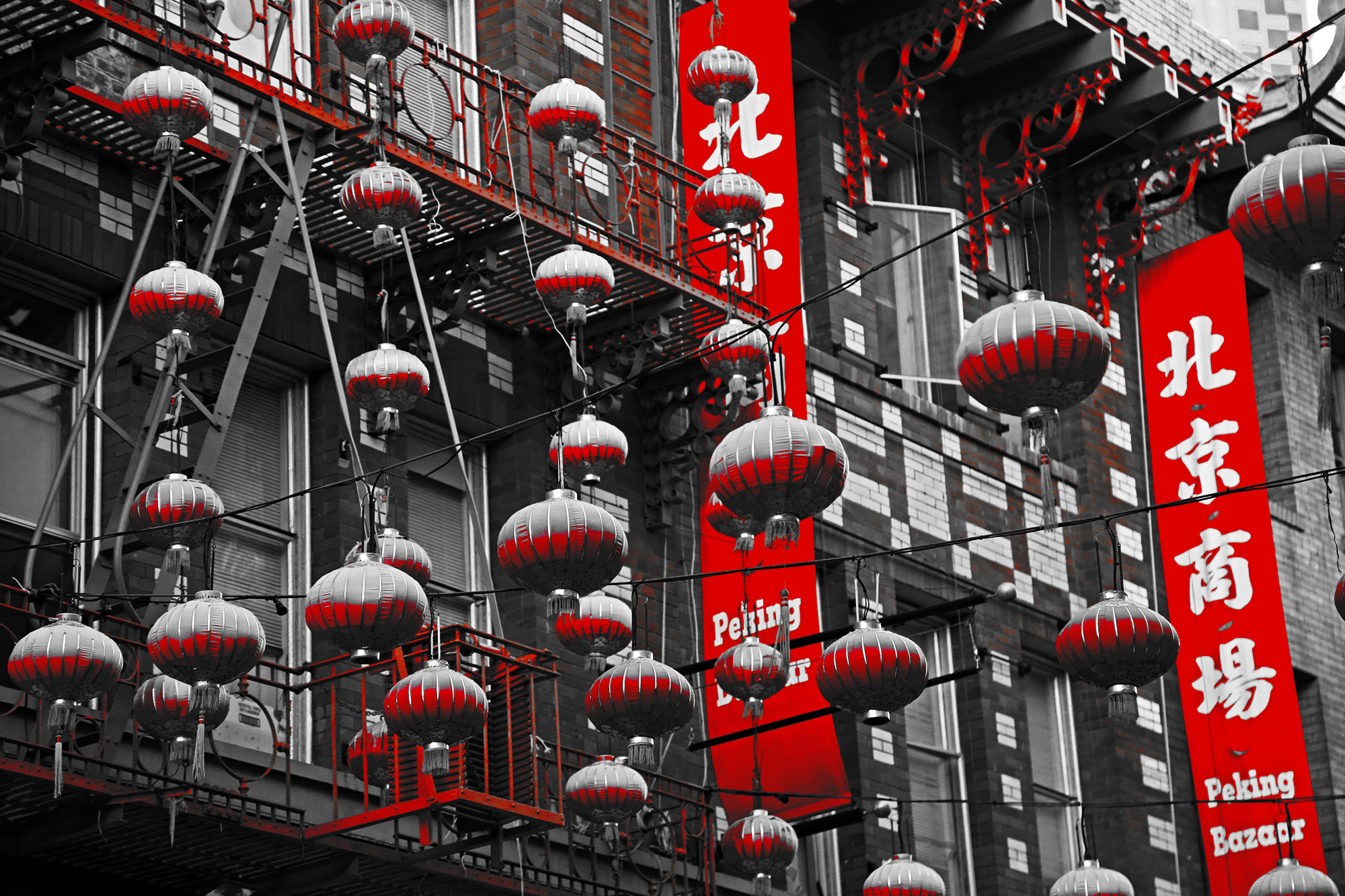chinatownballls2.jpg