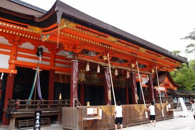 At the Yasaka Shrine