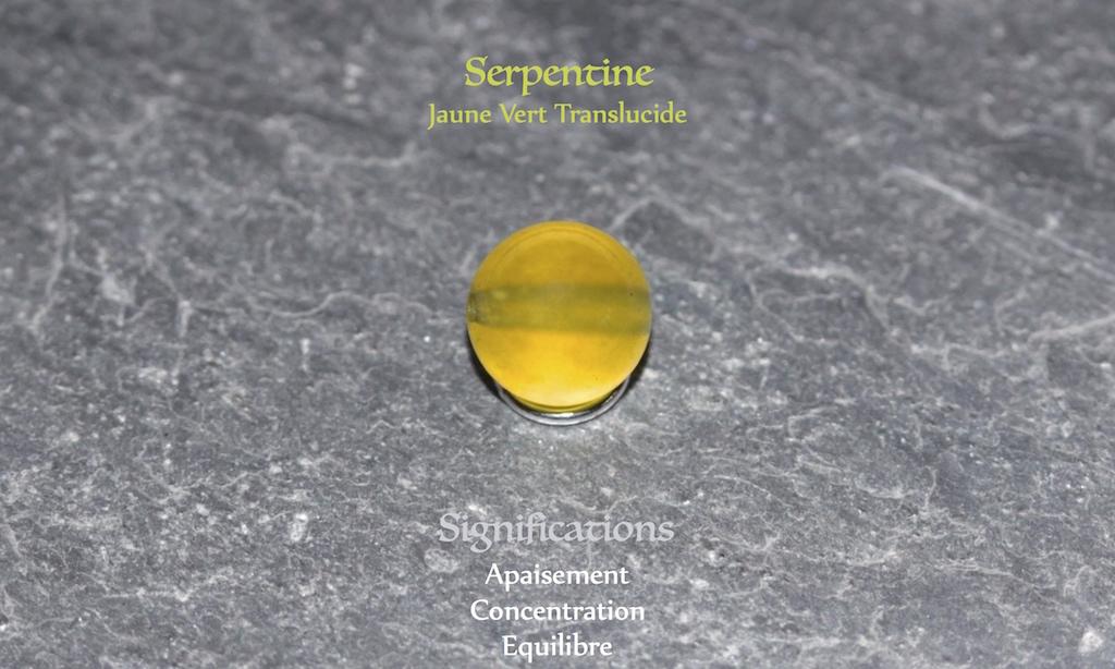 JAWERY - Serpentine