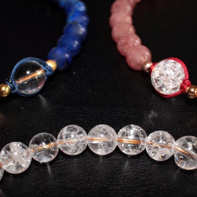 Bracelet Secret Doré le 18 de l'atelier JAWERY