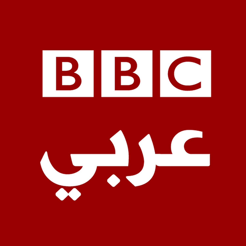bbc-arabic.jpg