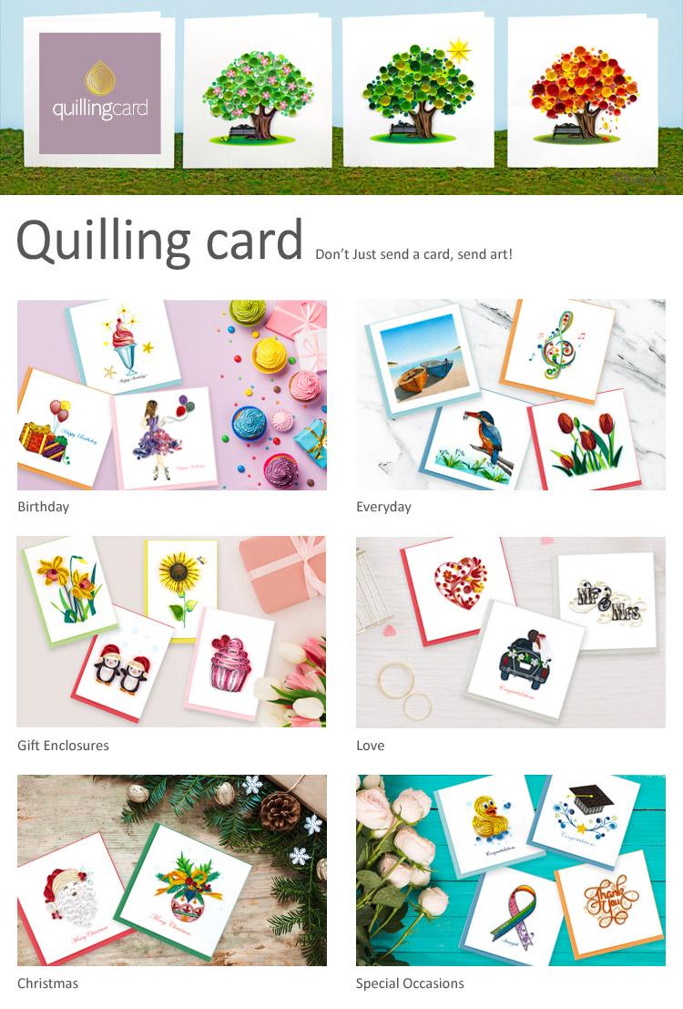 QUILING-CARD_MAIN.jpg