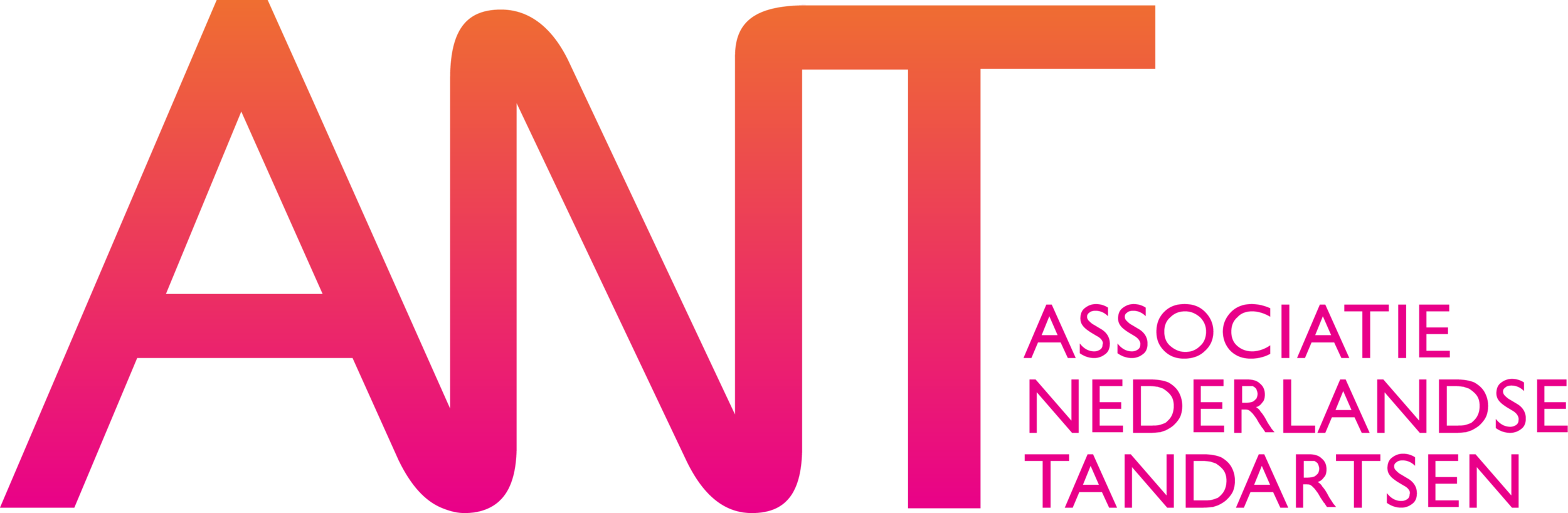 Logo ANT.png