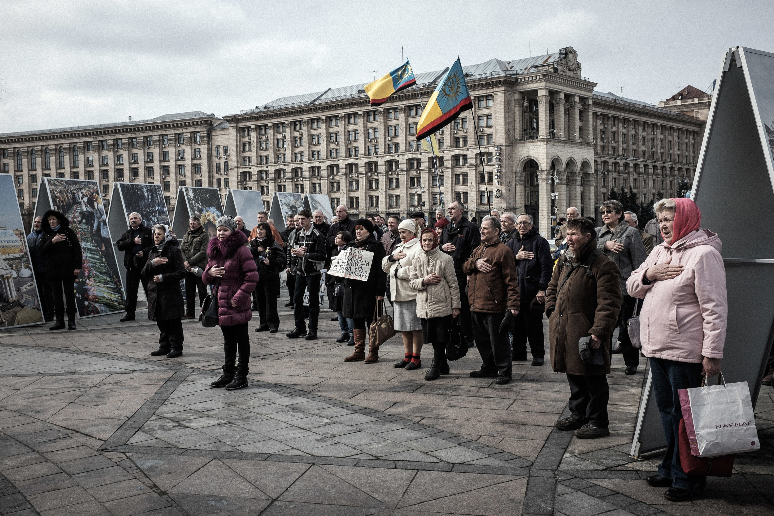 Protesters sing the national anthem. Maidan square, Kiev, Ukraine, 2015