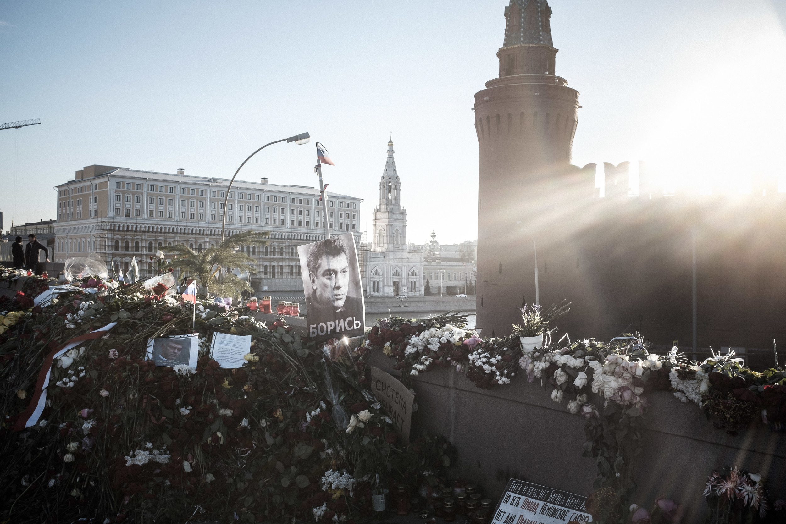 flowers and candles near the site of the murder of Boris Nemtsov. Bolshoy Moskvoretsky Bridge, Moscow, 2015