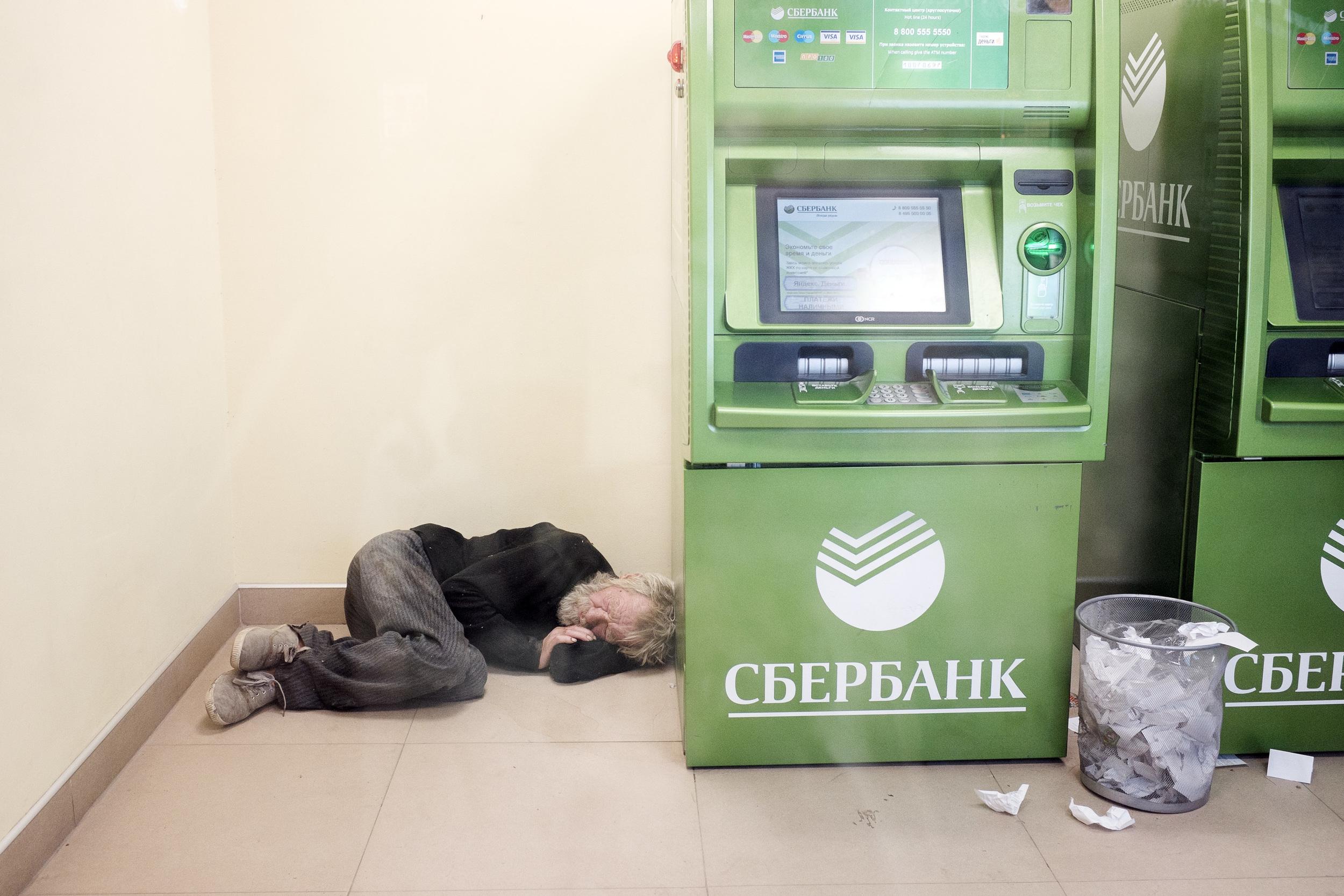 Homeless, Astrakhan