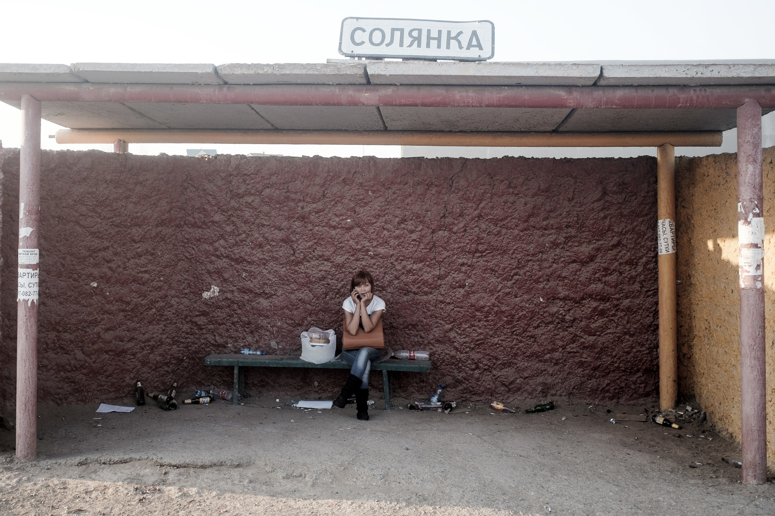 Bus stop, Astrakhan outskirts