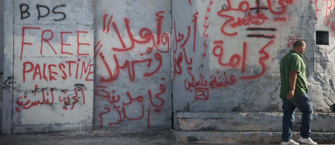 Graffitti on the separation wall in Bethlehem, byRyan Rodrick Beiler/Activestills.org