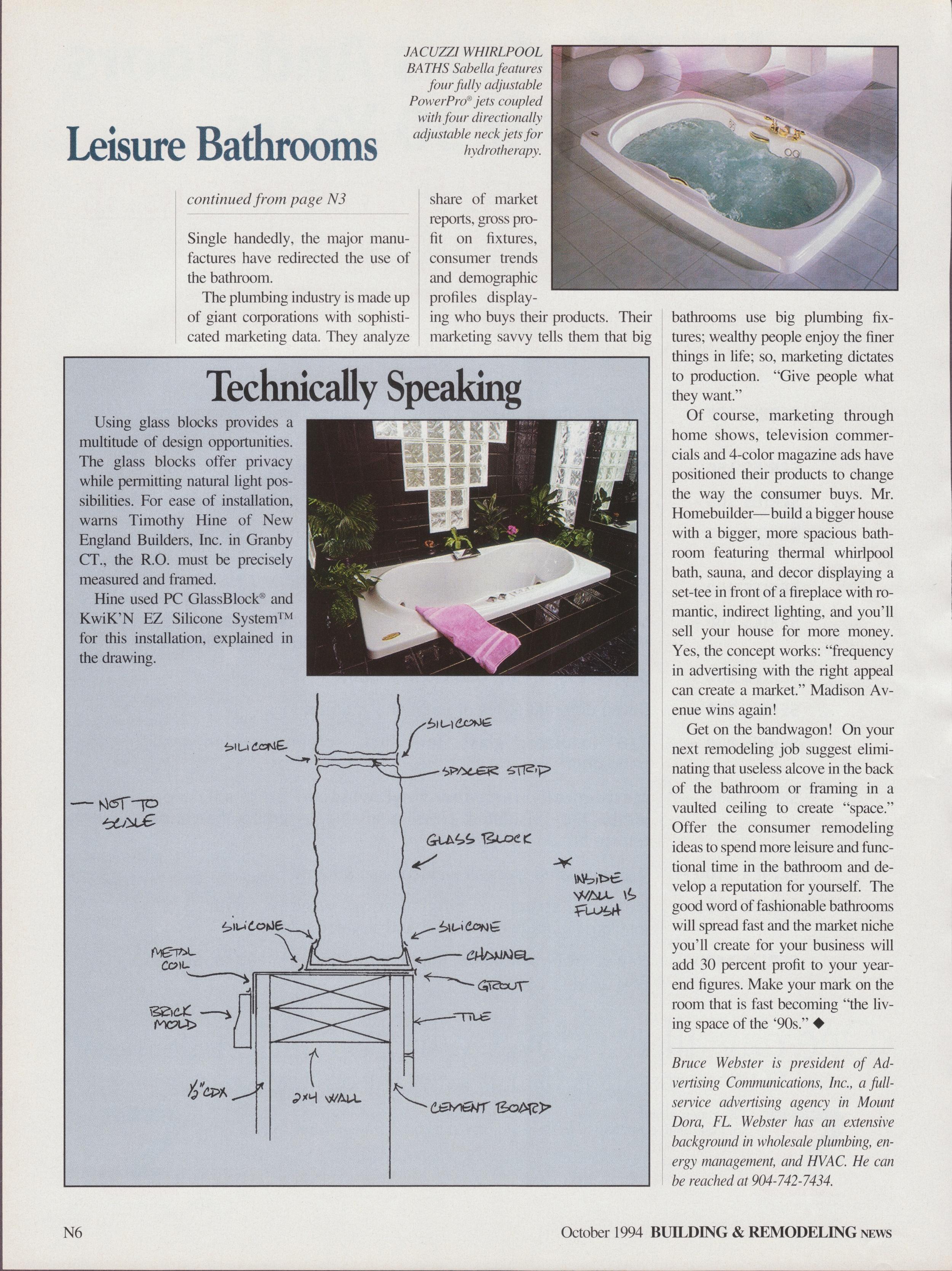 Remodeling_News_bath1994d.jpg