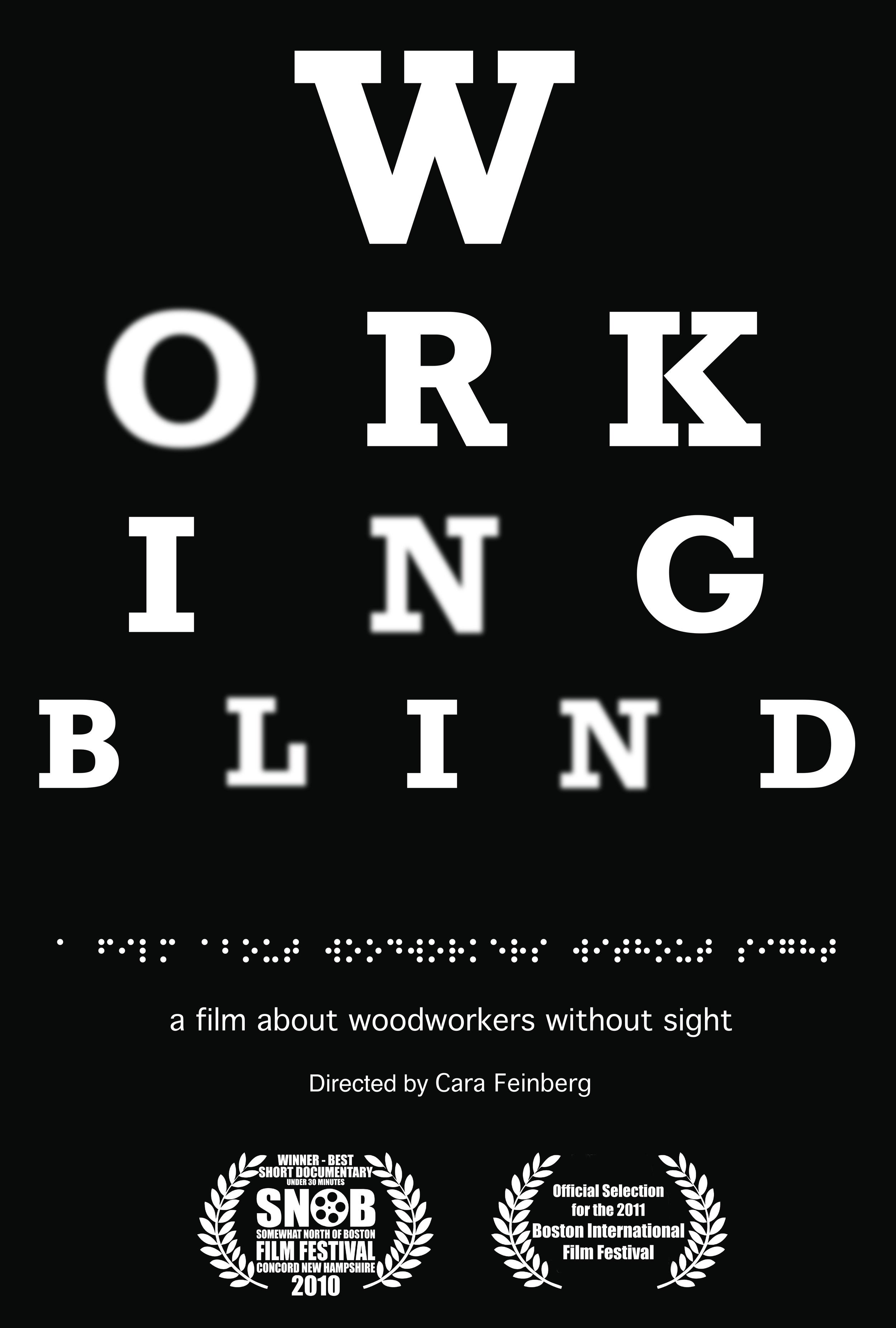 working blind.jpg