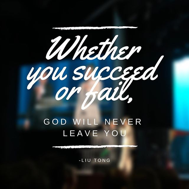 Whether you succeed or fail, God will never leave you. #igniterolcc