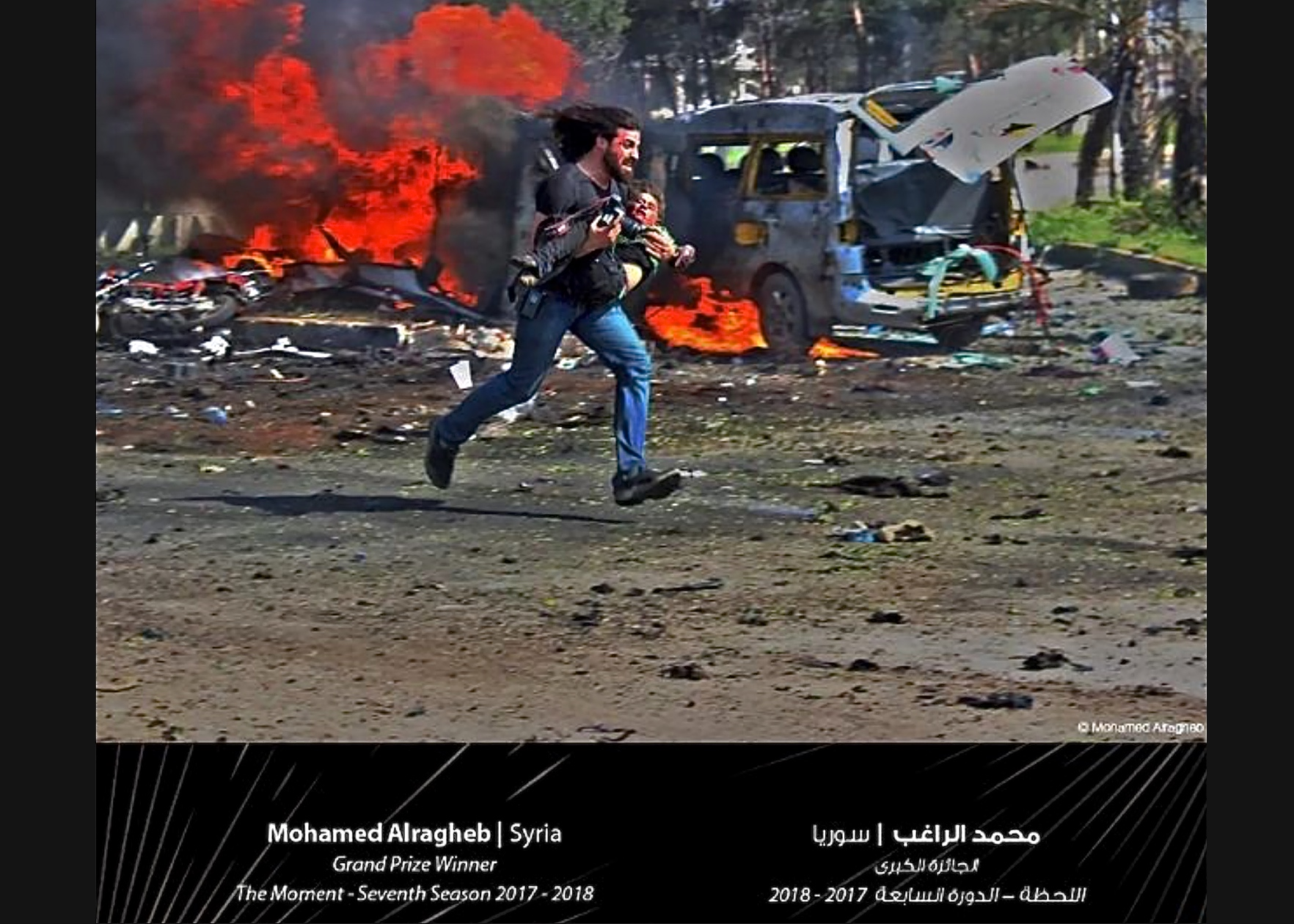©Mohammed Alragheb/Hamdan International Photography Awards