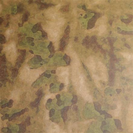 ATACs Foliage green