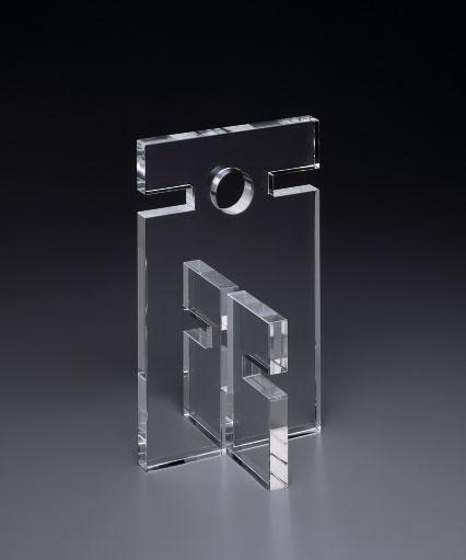 Skulptur, 1969. Acrylglas. Multiple, eines von 25 Exemplaren. 30 x 18 x 19