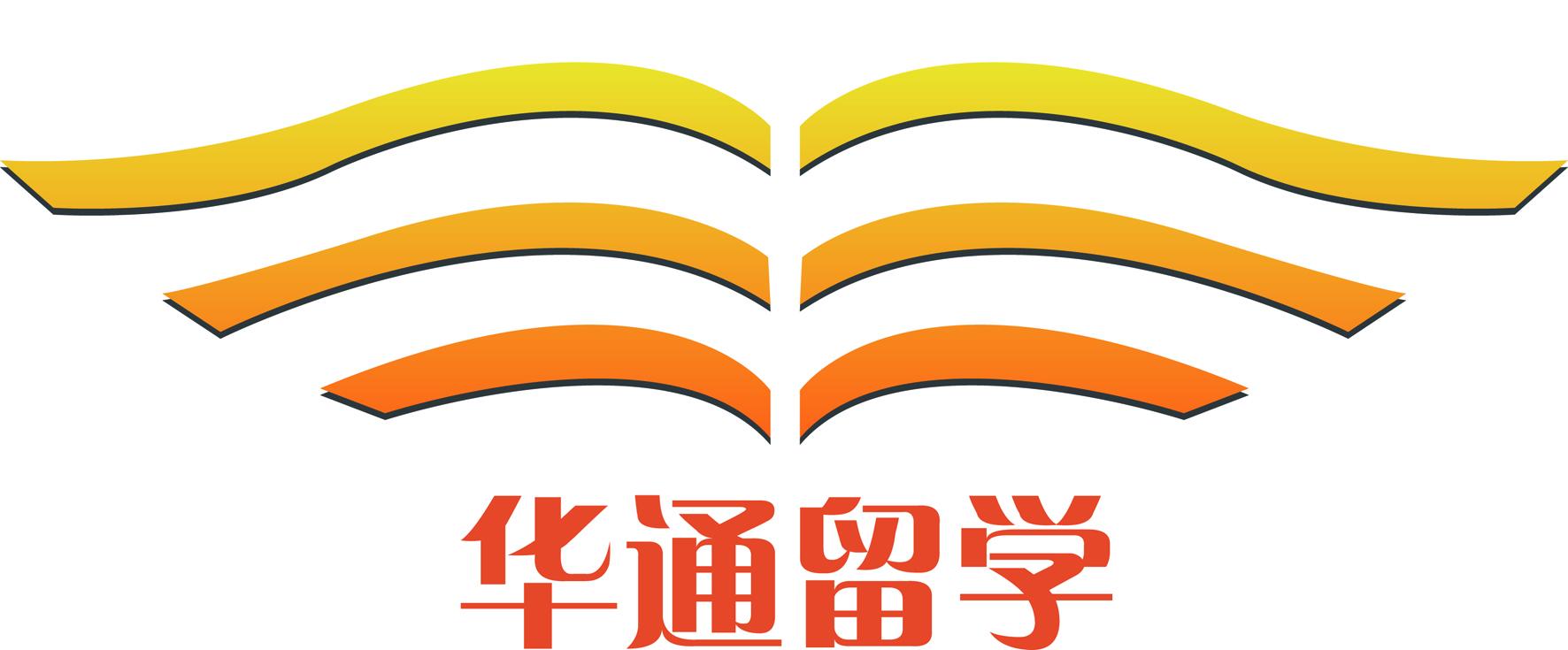 Logo Agents IAE China.jpg