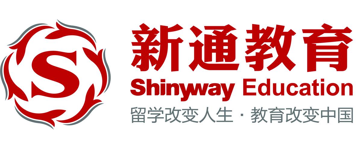 Logo Agents Shanghai Branch, Beijing Wiseway Consulting Co., Ltd..jpg