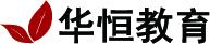 Logo Agents Beijing Huaheng Education & Culture Exchange Center.jpg