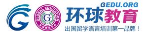 Logo Agents Beijing Wuhu Zhongshi Consulting Co., Ltd..png