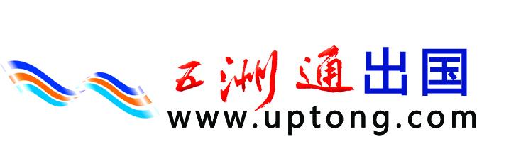 Logo Agents Beijing WZT Overseas Education & Consulting Service Co. Ltd.jpg