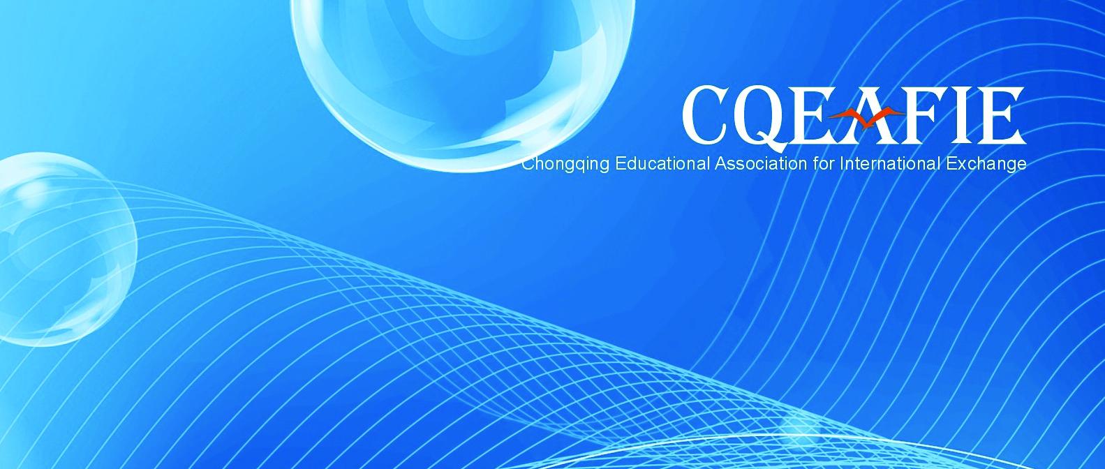 Logo Agents Chongqing Education International Exchange Association.jpg