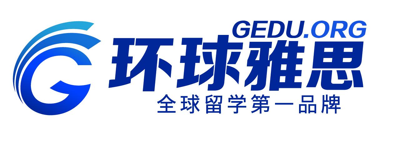 Logo Agents Global Education.jpg