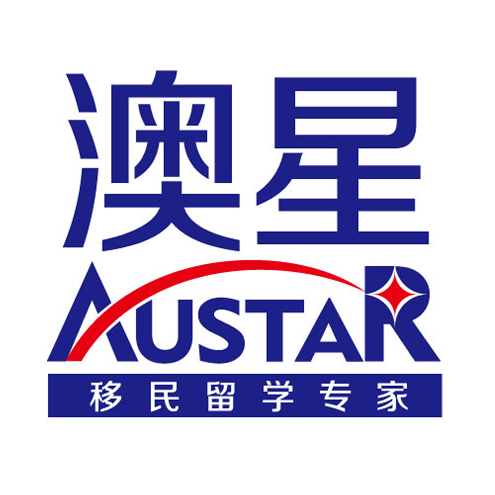 LOGO_Beijing Austar Overseas Consulting Company.jpg