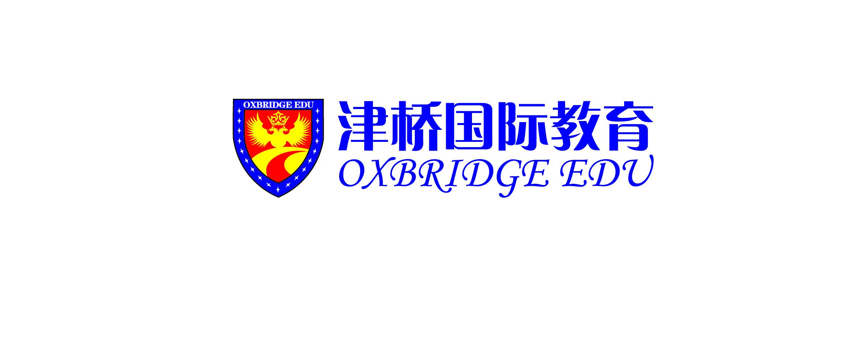 LOGO_Beijing Oxbridge Education & Culture Development Co., Ltd.jpg