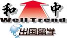 Welltrend logo.jpg