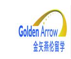 Golden Arrow.PNG
