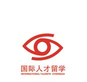 Jilin International Talents Overseas.PNG