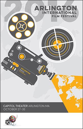 arlington-film-festival-poster-contest-2016.jpg