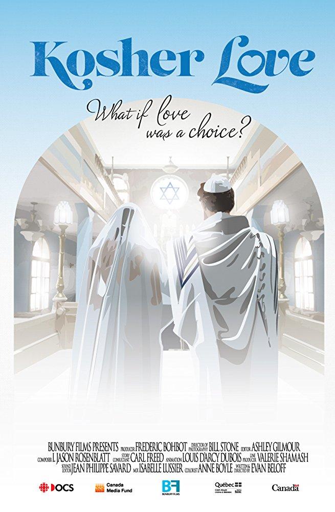 Kosher Love poster.jpg