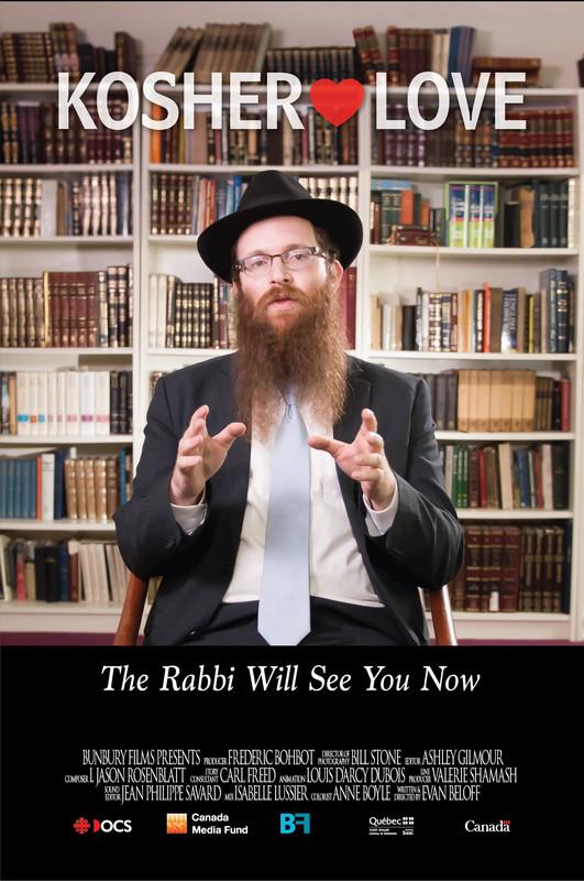 Kosher_Love_final_poster.jpg