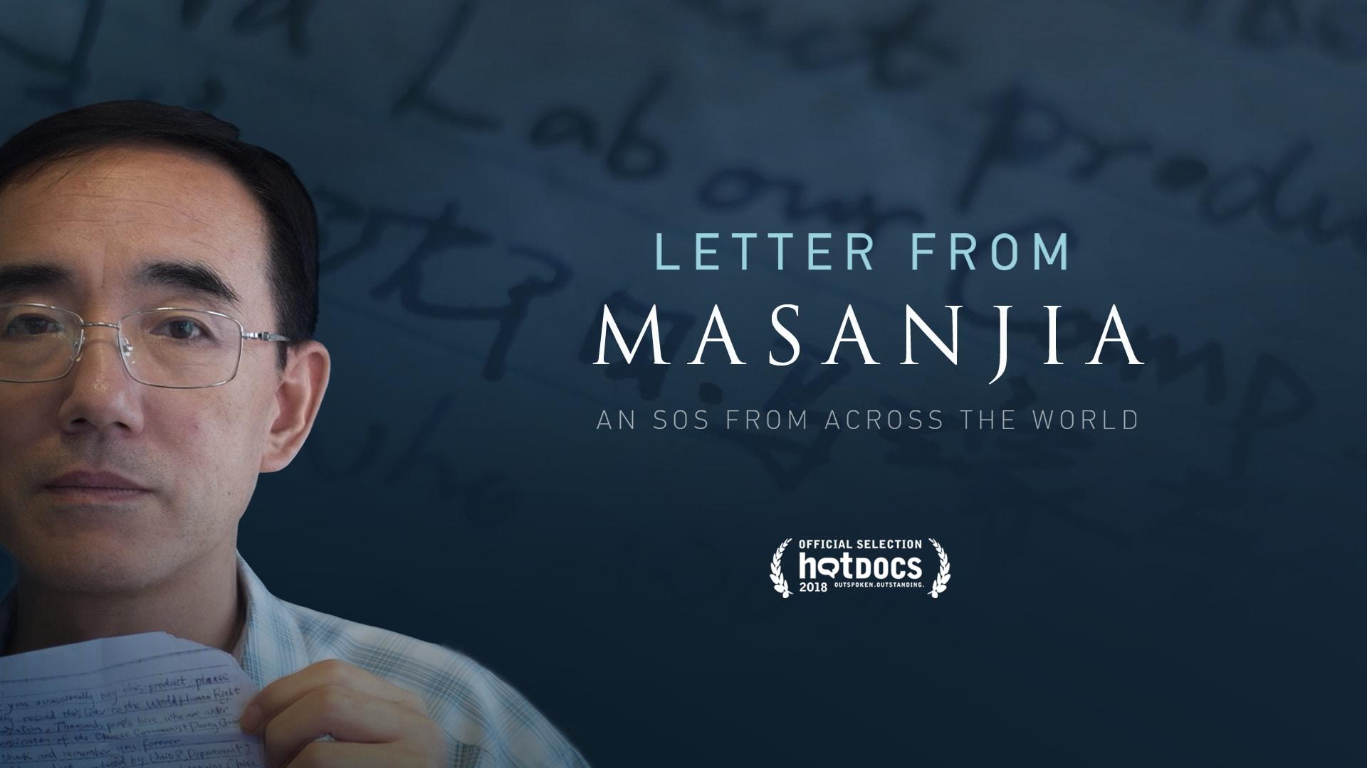 Letters from Samanjai.jpg
