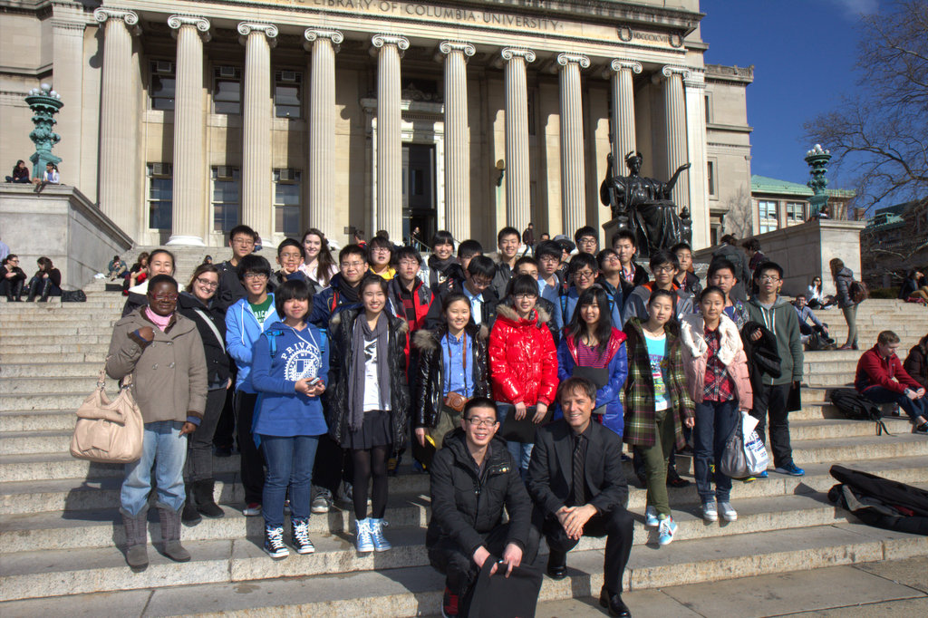 Columbia University, NY