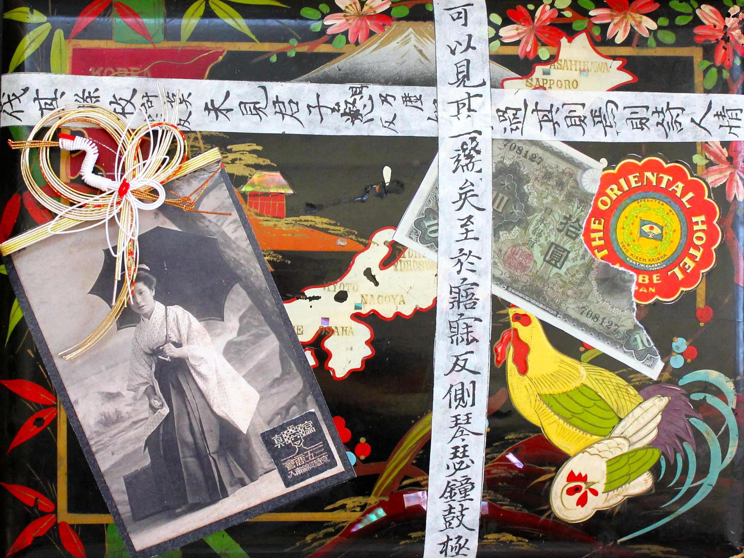 """""""JAPONICA""""  Materials used: 1940's enameled album cover from Japan, antique photo and paper ephemera"""