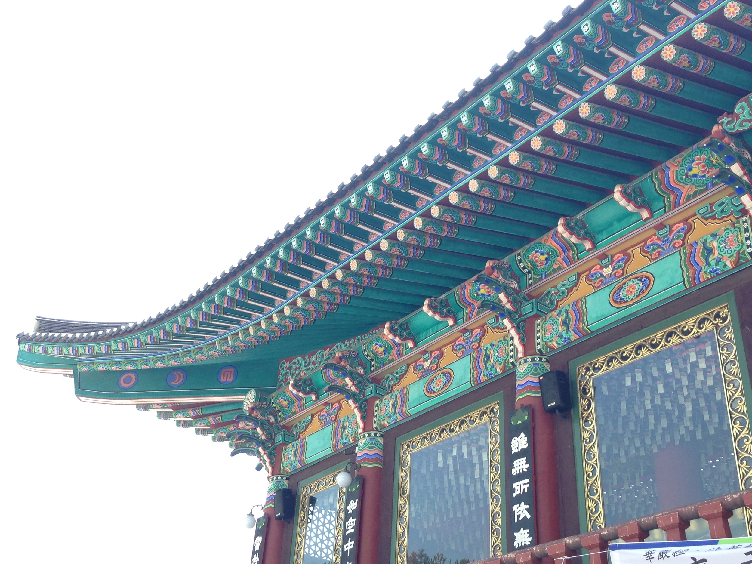 Donghwasa Temple. Only an hour away from Daegu. Going to spend a lot of zen time here :)