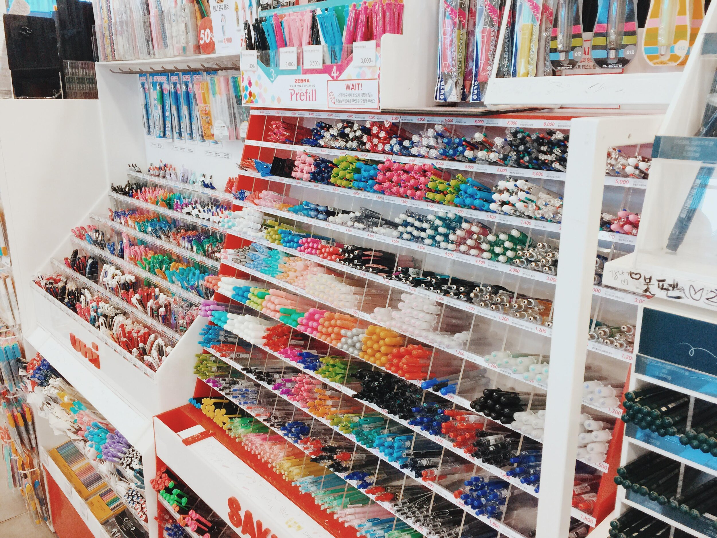Artbox-Pens.jpg